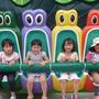 子ども遊園地 No.48