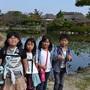 ☆2016年☆ 子ども遊園地レク 第2弾 No.1